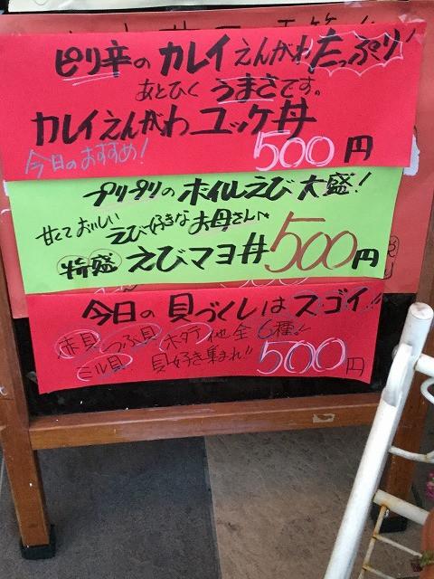 2015_S_09_1